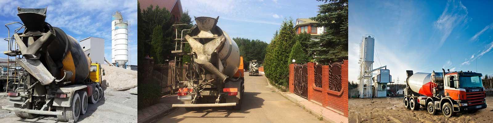 Купить бетон в Павловском Посаде с доставкой